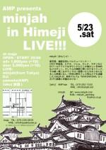 minjah_live